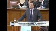 """Депутатите настояват за разяснения около договора за АЕЦ """"Белене"""""""