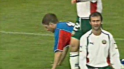 Исландия - България 1-3