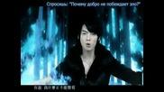 Fahrenheit - Chu Shen Ru Hua (the X-family opening)