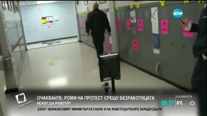 Робот отиде на училище вместо ученик