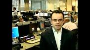 Американското правителство спасява гиганта Citigroup