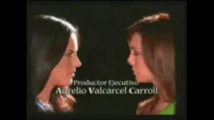 El rostro de Analia (лицето на другата)