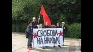 комунисти комсомолци пионери