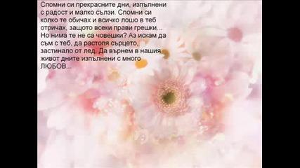 I Love You (arash Helena - Pure Love)