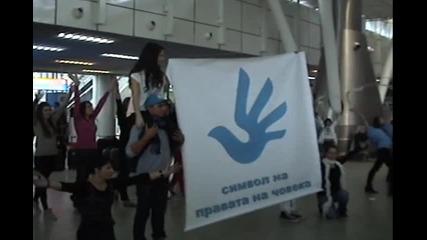 Флашмоб Бъди част от универсалния символ на правата на човека