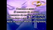 Дамян Дамянов - Не Си Отивай