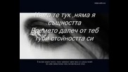 Dimitris Kontolazos - Den Eisai*(prevod)