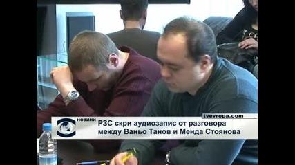 От РЗС не представиха аудиозапис от разговора между Ваньо Танов и Менда Стоянова