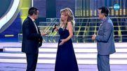 Мира Радева като Celine Dion -