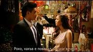 Булка под наем(2014) Бг. суб - Част 2-2 - Bride For Rent