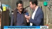 Поглед от Теменлъг(incesirt) - турска Странджа към Рогачов баир в България