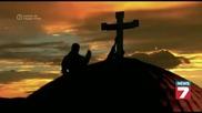 Последователите на Бог - Въпрос на гледна точка