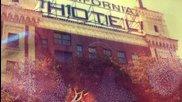 The Eagles - Hotel California - Превод