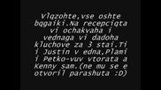 Mechtite mogat da sa realni (never say never) ep.7