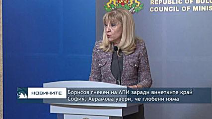 Борисов гневен на АПИ заради винетките край София, Аврамова увери, че глобени няма