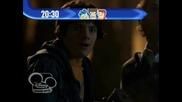 Бавачката ми е вампир - Филмът (2010) - Част 4/4 - Бг Аудио