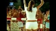 Реклама На Дамски Превръзки