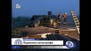 Кола прелита 30м и каца на покрив, а други две се забиват в шадраван - Бтв Новините 11.05.09