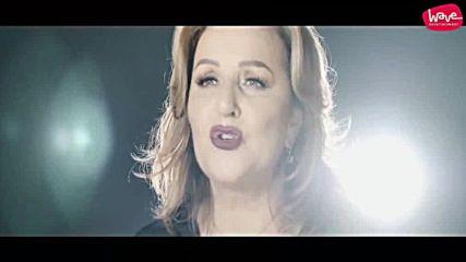 Ana Bekuta - Ime Srece - demo karaoke