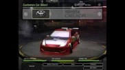 nfsu2 !!! My Tuning Cars
