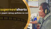 С радио срещу добива на сол в Тайланд, SupernoviShorts