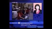 Новините Потушена кражба за 22 милн. евро - Бьлгарин прекарал два дни в банков трезор в Гьрция