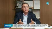 Новините на NOVA (23.02.2021 - централна емисия)