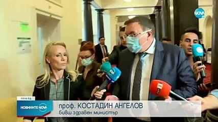 България не е в поръчка на ЕК за препарат за лечение на COVID-19