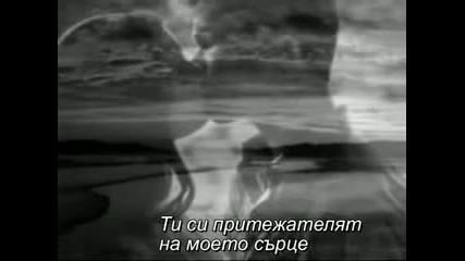 Emilia - Youre My World [превод]