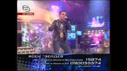Music Idol - Рок Концерт - Ясен