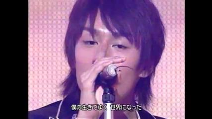 Kat-tun - Bokura no Machi de (live)