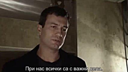 Вие заповядахте убийството ( Вы заказывали убийство 2010 ) 12