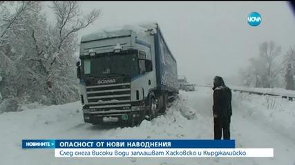 Половин България в снежен капан (ОБЗОР)