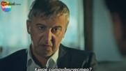 Храброе сердце 02_1 рус суб Cesur Yurek