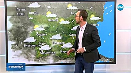 Прогноза за времето (17.01.2019 - обедна)