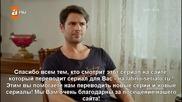 Крадецът на сърца - еп.3 (rus subs)