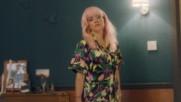 Lily Allen - Lost My Mind (Оfficial video)