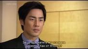 [easternspirit] Bad Love (2007) E04 2/2