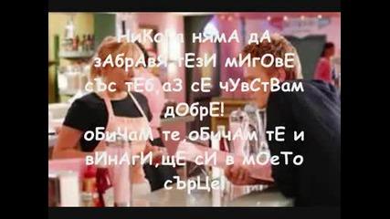 Manyg & Gadnia Ft. Doroteq - Love U.wmv