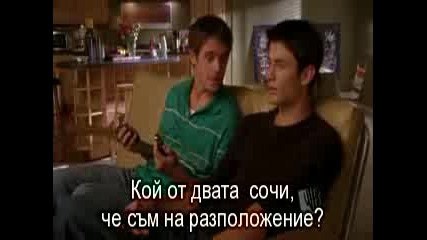 One Tree Hill - Сезон2 Епизод3