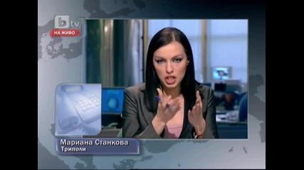 Българка от Триполи разказва за бомбардировките от снощи ! 20.03.2011