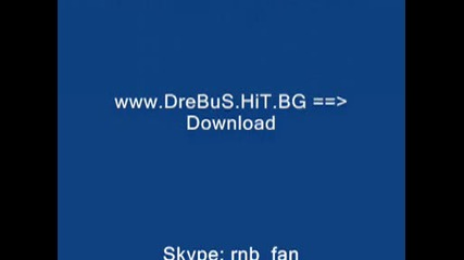 Drebus - Diss (audio Only)