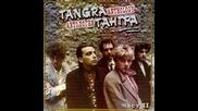 Бг-естрада – Тангра – Антология – Cd2-2