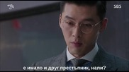 [easternspirit] Hyde, Jekyll and Me (2015) E11 1/2