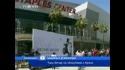 телевизия - Новини - Светът - Погребват Краля на попа