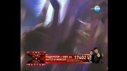 Ангел и Моисей разочароваха журито - X Factor Концертите Bulgaria