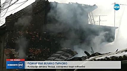"""Пожар изпепели няколко къщи във """"Вароша"""" на Велико Търново"""