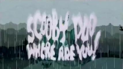 """Cartoon Network Сащ - Време за приключения """"среща"""" Скуби-ду, къде си?"""