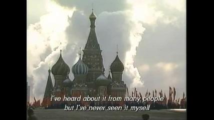 Москва - Петюшки