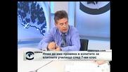 Асен Александров: Няма да има промяна в изпитите за елитните училища след 7-ми клас